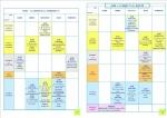 bourges_janvier_avril.pdf_Page_8